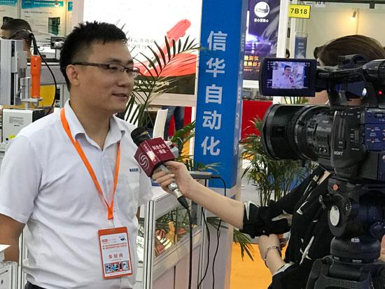 信华点胶机展会记者采访